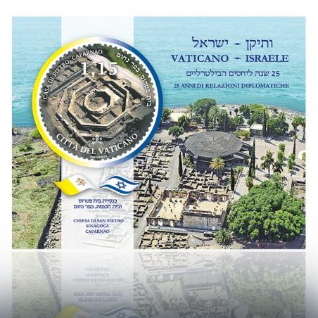 (10-09-2019) 25° ANN. REL. DIPL. SANTA SEDE-ISRAELE - SCV FOGL. (Emissione Congiunta)