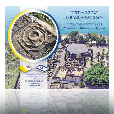 (10-09-2019) 25° ANN. REL. DIPL. SANTA SEDE-ISRAELE - ISR FOGL. (Emissione Congiunta)